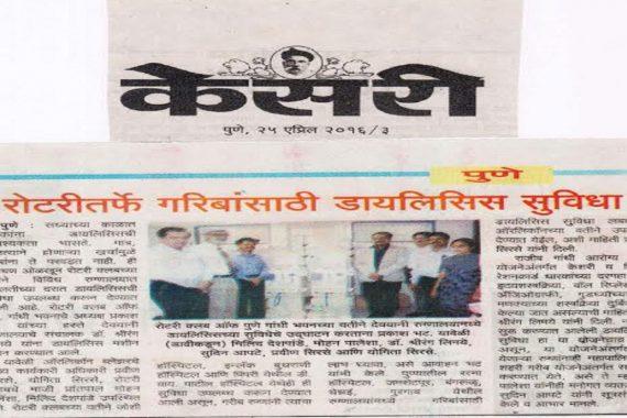 deoyani-hospital-press-release-2-1170x780