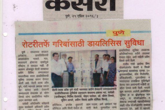 deoyani-hospital-press-release-23-1170x780
