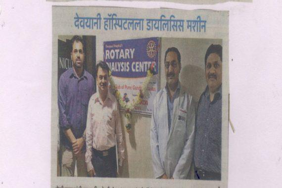 deoyani-hospital-press-release-24-1170x780