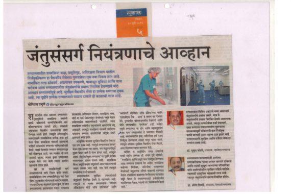 deoyani-hospital-press-release-26-1170x780