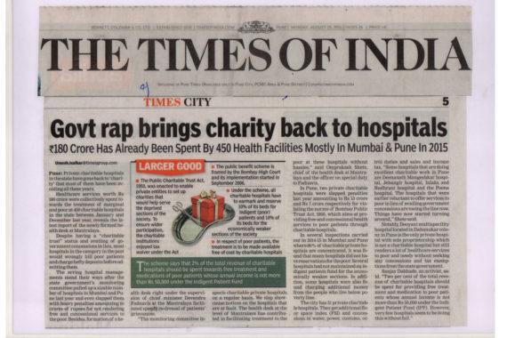 deoyani-hospital-press-release-27