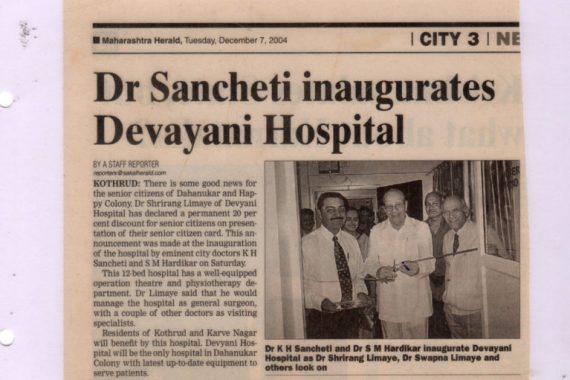 deoyani-hospital-press-release-37-768x511